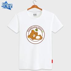 Best Rated Were Advocating Korean Cartoon Print Short Sleeve Men T Shirt White 4 White 4