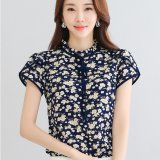 Where To Buy New Elegant Floral Print Shirt Women Ol Slim Stand Collar Short Sleeve Chiffon Blouse Office Ladies Work Wear Plus Size Tops 3Xl Dark Blue Intl
