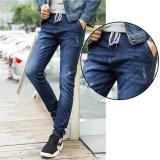 New Fashion Men S Hole Jeans Korean Slim Teens Jeans Business Casual Sports Pants Student Fashion Trousers Intl Oem Cheap On China