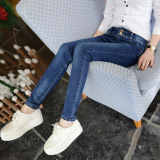Sale New Jeans Waist Dress Pants Sportswear All Match Show Thin Trousers Dark Blue Intl Oem