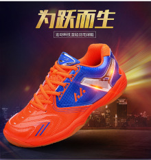Price New Men Breathable Professional Tennis Shoes Color Orange Size 39 45 Intl Oem Online