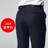 Review New Slim Men S Trousers Work Office Formal Black Pants Mens Business Trousers Navy Blue Intl On China