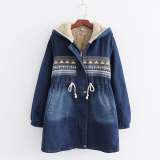 Price New Style Hooded Student Padded Oem Online