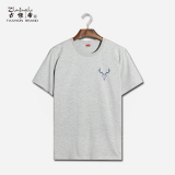Top 10 New Style Summer New Style Men And Women S T Shirt Reindeer Gray 478