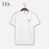 Low Price New Style Summer New Style Men And Women S T Shirt Reindeer White 478