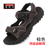 Men S Casual Sandals Brown Brown Shopping
