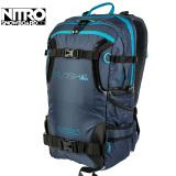 Buy Nitro Ski Skateboard Shoulder Computer Multi Function Sch**l Bag Deep Sea Deep Sea Green