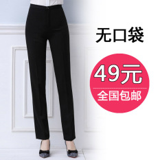 Stylish Black Slim Fit High Waisted Women S Pants Pants In Stock