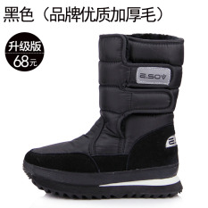 Price Comparison For Non Slip Waterproof Snow Boots Couple S Cotton Padded Shoes Brand High Quality Hair Black
