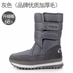 Non Slip Waterproof Snow Boots Couple S Cotton Padded Shoes Brand High Quality Hair Gray Cheap