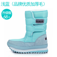 Buy Non Slip Waterproof Snow Boots Couple S Cotton Padded Shoes Brand High Quality Hair Light Blue Oem Cheap