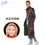 Buy North London Us *d*lt Men And Women Electric Motorcycle Waterproof Raincoat Camouflage Single Layer Double Hood On China