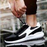 Low Price Ocean Men S Leisure Shoes Running Shoes Mesh Shoes Sports Shoe Breathable(Black And White) Intl