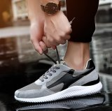 New Ocean Men S Leisure Shoes Running Shoes Mesh Shoes Sports Shoe Breathable(Gray And Black) Intl