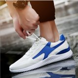 Buy Ocean Men S Leisure Shoes Running Shoes Mesh Shoes Sports Shoe Breathable White And Blue Intl Oem Online
