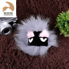 Fur Same Paragraph Small Monster Raccoon Hair Pendant Gray In Stock