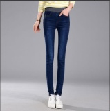 Oem Korean Version Of The New Type High Waisted Jeans Blue Intl Free Shipping