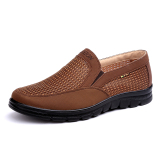 Who Sells The Cheapest Men Sandals Mesh With Large Work Shoes Shoes Coffee Color Coffee Color Online