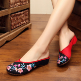 Best Offer Old Beijing Female Drag Home Embroidered Ethnic Style Retro Spell Color Within The Higher Shoes Tendon At The End Skid Slippers Low Heel Black