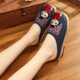 Price Old Beijing Nv Chun New Style Embroidered Slippers Cloth Shoes China