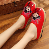 Sale Old Beijing Nv Chun New Style Embroidered Slippers Cloth Shoes Other Branded