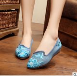 Sale Old Beijing Gum Outsole Elevator Bride Embroidered Shoes Cloth Shoes Light Blue Online On China