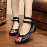 Old Beijing Soft Bottom Plus Sized Shoes Embroidered Shoes Black For Sale Online
