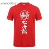 Discount Omnitee New Kanji Shotokan Karate T Shirts Men Cotton Summer Style Short Sleeve Shotokan Tiger Printed T Shirt Tops Tee 002 Red Intl Custom T Shirt