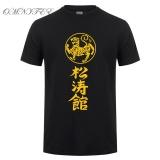 Buy Omnitee New Kanji Shotokan Karate T Shirts Men Cotton Summer Style Short Sleeve Shotokan Tiger Printed T Shirt Tops Tee 003 Black Intl Custom T Shirt Cheap