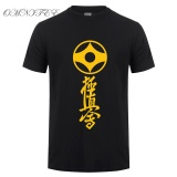 Price Compare Omnitee New Summer Kyokushin Karate T Shirts Men Cotton T Shirts Short Sleeve Men Japan Karate T Shirt Tee Tops 003 Black Intl
