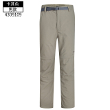 Brand New Outdoor Climbing Hiking Riding Quick Drying Pants Casual Color 109 Men S