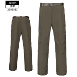 Review Outdoor Climbing Hiking Riding Quick Drying Pants Dark Green Color 83 Men S On China