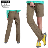 Buy Outdoor Climbing Hiking Riding Quick Drying Pants Deep Khaki 111 Female Models China