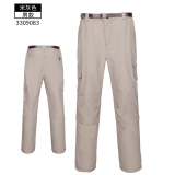 Best Deal Outdoor Climbing Hiking Riding Quick Drying Pants M Gray 83 Men S