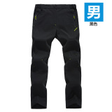 Outdoor Men And Women Couple Models Waterproof Plus Sized Pants Jacket Pants Men Black Compare Prices
