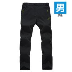 Discount Outdoor Men And Women Couple Models Waterproof Plus Sized Pants Jacket Pants Men Black Oem On China