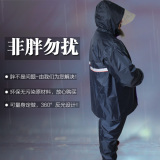 Outdoor Men And Women Waterproof Split Raincoat Rain Pants Double Rain Pants Color Random In Stock