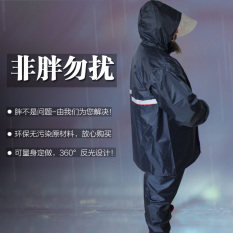 Best Offer Outdoor Men And Women Waterproof Split Raincoat Rain Pants Double Rain Pants Color Random