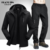 Compare Outdoor Men Three One Waterproof Underwear Soft Case Jacket Clothing Black Top Black Pants G