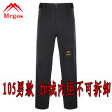 Buy Outdoor Waterproof Breathable Fleece Liner Ski Pants Trousers Pants 105 Men Plus Velvet Not Can Be Removal Cheap China
