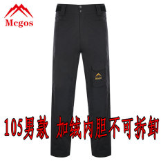 Buy Outdoor Waterproof Breathable Fleece Liner Ski Pants Trousers Pants 105 Men Plus Velvet Not Can Be Removal Online China