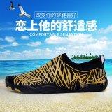 Outdoor Yellow Mens Water Shoes Aqua Socks Sports Walking Shoes Intl Coupon Code