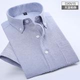 Oxford Spinning Men S Short Sleeve Shirt Dxn15 Sky Blue Thin Strips For Sale Online