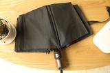Review Parachase Korean Style Large Anti Wind Automatic Triple Folding Umbrella Black China