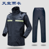Promo Paradise Electric Car Motorcycle Double Layer Thick Poncho Raincoat Navy