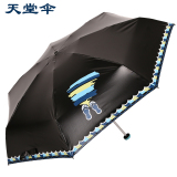 Price Comparisons For Female Rain Or Shine Dual Use Women S Parasol Paradise Umbrella Dark Blue