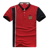 Shop For Men S Extra Large Size Short Sleeves Polo Shirt Red Red
