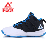 Peak Men S Basketball Shoes Large White Black Large White Black Lower Price
