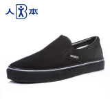 Renben Korean Style Black Full Men Shoes Canvas Shoes Ouma 42 All Black Ouma 42 All Black Deal