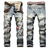 Price Personality Popular Clothing Style Hole Patch Jeans Fashion Men Straight Beggar Trousers Blue Intl Oem
